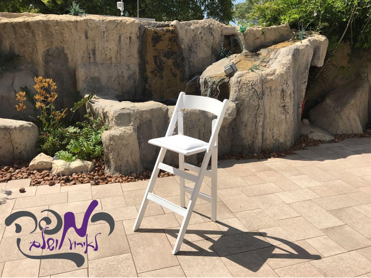 כסא בר מתקפל לבן